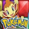 Pokemon Breakdown Blast
